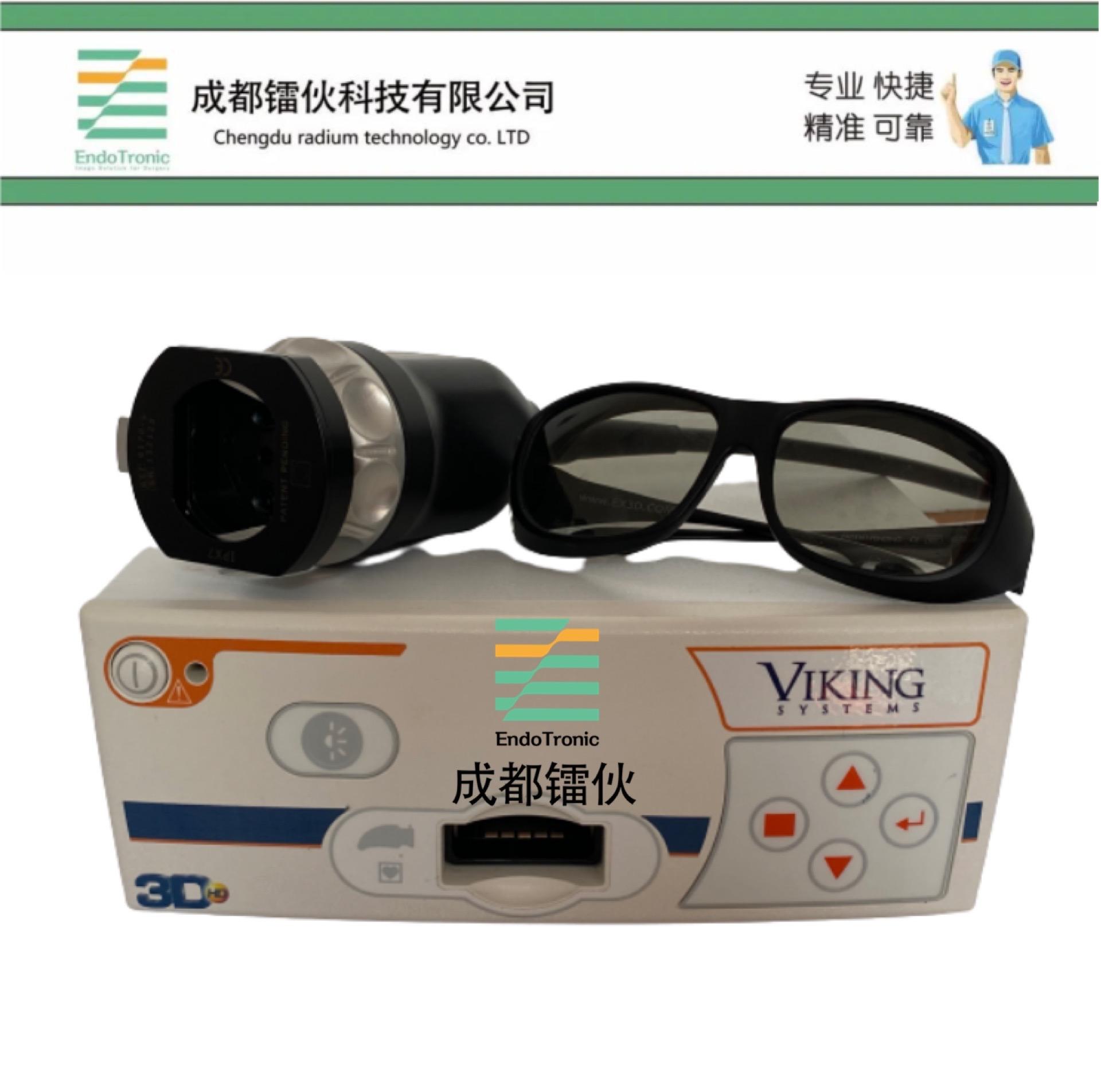 VIKING3D内窥镜摄像机