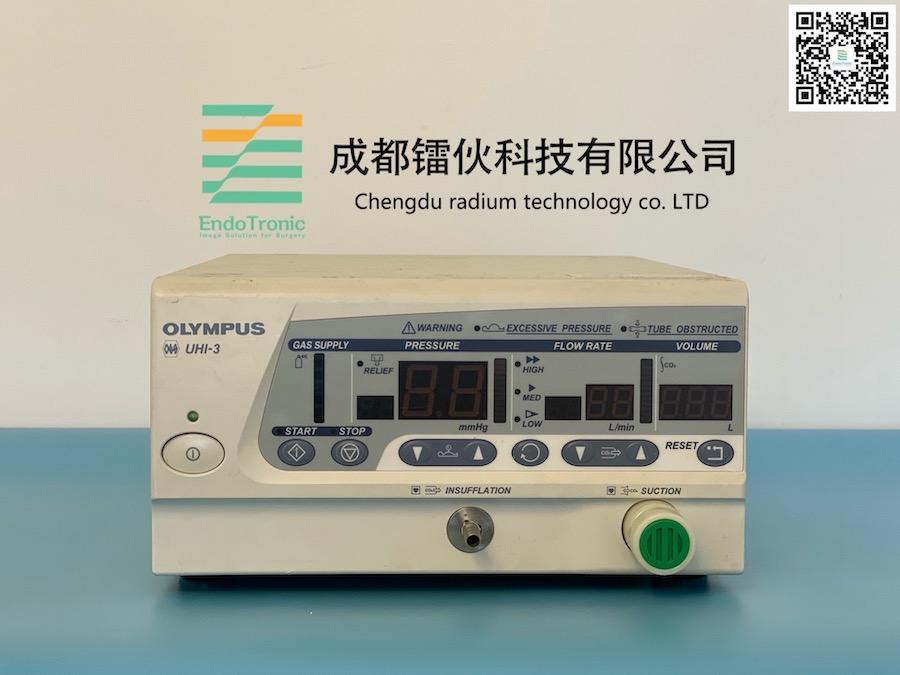 OLYMPUS奥林巴斯UHI-3气腹机
