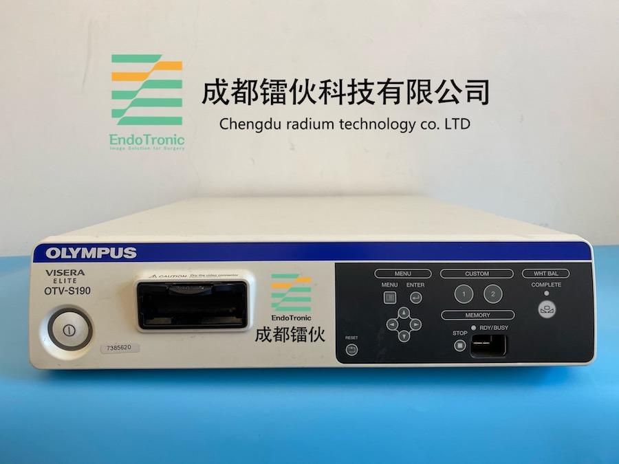 OLYMPUS奥林巴斯OTV-S190摄像机